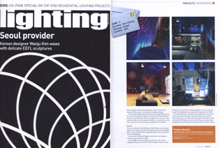 Lighting design London